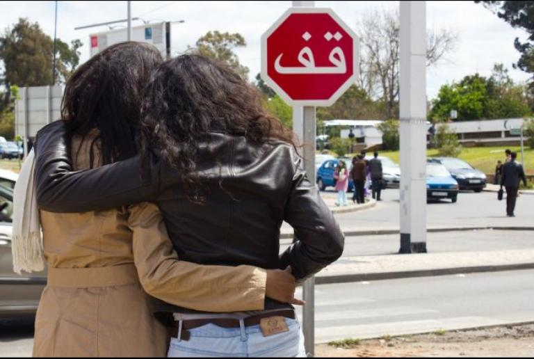 Lesbians in Morocco have to choose to stay or go because coming out at home means a life of hiding or a life destroyed. Photo: (Marie von Hafften / GlobalPost)