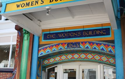 Celebrating Women: San Francisco's Women's Building Hosts 45th Anniversary Gala