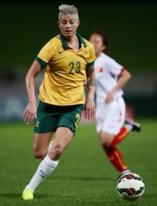 Australian soccer (foot ball) player Michelle Heyman (Photo: smh.com.au)