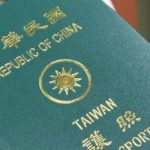 Taiwanese Trans Travelers Might Soon Get Passport Designation